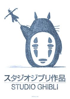 Homage to Studio Ghibli by 3ftDeep