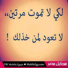 DesertRose, ,,, so true
