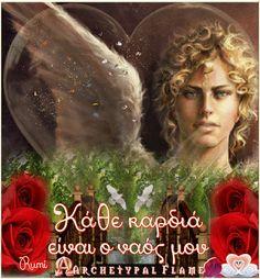 "Archetypal Flame - Κάθε καρδιά είναι ο ναός μου  Κάθε καρδιά είναι ο ναός μου .. Ρουμί   Every heart is my temple. – Rumi   Cada corazón es mi templo.. Rumi  Todo coração é meu templo."" - Rumi (Portuguese)   Ogni cuore è il mio tempio. - Rumi (Italian)  Chaque coeur est mon temple. - Rumi.     #love   #light   #agape   #fos   #amor   #luz   #amour   #lumiere   #liefde   #licht   #liebe   #amore   #luce   #・ラヴ  #ライト  #αγάπη  #φως #archetypal #flame #gifs #GIF #beauty, #health #inspiration"