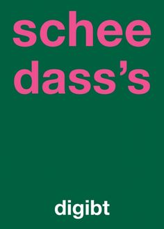 Postkarte: schee dass's digibt Postkarte: schee dass's digibt The post Postkarte: schee dass's digibt appeared first on Erdbeer Rezepte. 1st Birthday Party For Girls, Happy Birthday, German Quotes, Word 3, E Cards, True Words, Picture Quotes, Cool Words, Decir No