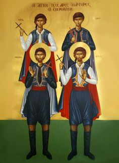 Neo, Orthodox Christianity, Orthodox Icons, Saints, Blessed, Children, Movie Posters, Pictures, Painting