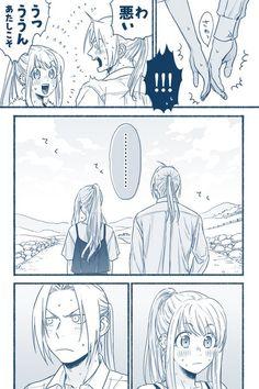 Favorite tweet by @inunekokawaE Manga Anime, Anime Couples Manga, Anime Art, Full Metal Alchemist, Ed And Winry, Anime Fanfiction, Cute Manga Girl, 鋼の錬金術師 Fullmetal Alchemist, Edward Elric