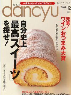 ダンチュー Blog Entry, Baked Potato, Banana Bread, French Toast, Baking, Breakfast, Ethnic Recipes, Desserts, Food