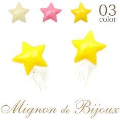 【楽天市場】イヤリング レディース 300円 アクセサリー星ミルキーカラーノンホールピアス[Mignon de Bijoux][ミニョンドゥビジュー]:Mignon de Bijoux