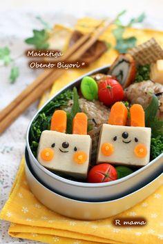 Tofu rabbit bento