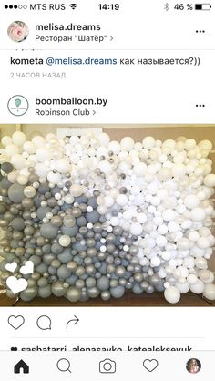 Easy Baby Shower Decorations on a Budget - How to Make a Balloon Wall Balloon Installation, Balloon Backdrop, Balloon Columns, Balloon Wall, Balloon Garland, The Balloon, Balloon Decorations, Baby Shower Decorations, Celebration Balloons