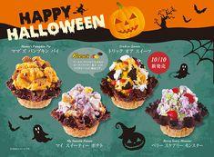 Halloween Menu, Halloween Poster, Halloween Design, Halloween Kids, Halloween Candy, Food Design, Food Poster Design, Menu Design, Lunches