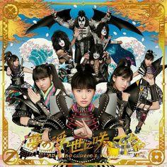 Yume no Ukiyo ni Saite-mina (Try to Bloom in a Dream about the Floating World [Samurai Son]) 4:41 Momoiro Clover Z vs KISS / 夢の浮世に咲いてみな : ももいろクローバーZ 対 キッス