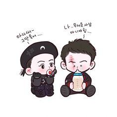 Exo Cartoon, Exo Stickers, Exo Anime, Sehun Cute, Exo 12, Exo Fan Art, Cute Little Drawings, Cute Chibi, Kpop Fanart
