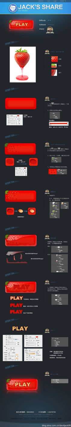 help me jack game ui Game Ui Design, Web Design, Game Gui, Game Icon, Ps Tutorials, Design Tutorials, Digital Painting Tutorials, Digital Art Tutorial, Game Textures