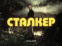 : Andrei Tarkovsky) Was shown at a local cinema a couple of years ago. I wasn't looking forward to 2 hrs 45 min of slow-paced cinema. But I loved every minute of it. Roadside Picnic, Film Movie, Movies, Films, Local Cinema, Moving Pictures, Culture, Filmmaking, Photo And Video