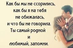 Открытка из www.kefirapp.com/appstore Life Truth Quotes, Sad Quotes, Love Quotes, Inspirational Quotes, Christian Love, Positive Quotes For Life, Quotes About Moving On, Life Motivation, In My Feelings