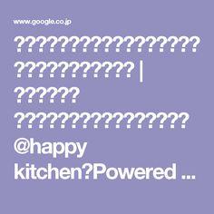 日持ちする作り置きおかず【蓮根とパプリカの彩りきんぴら】 | たっきーママ オフィシャルブログ「たっきーママ@happy kitchen」Powered by Ameba