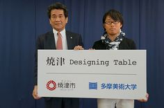 中野弘道・焼津市長(左)と、北川佳孝・多摩美術大学非常勤講師