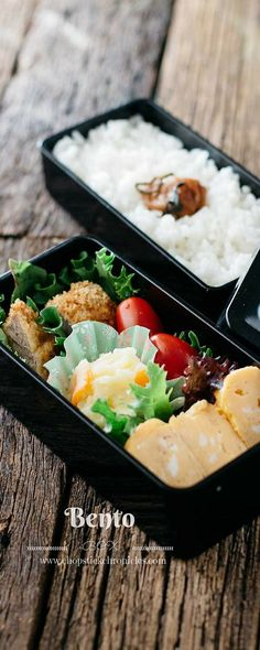 Delicious Japanese bento is very easy and simple to make with leftovers and a few other yummy foods! Japanese Menu, Japanese Bento Box, Japanese Dishes, Japanese Recipes, Bento Recipes, Healthy Recipes, Bento Ideas, Potluck Recipes, Healthy Meals