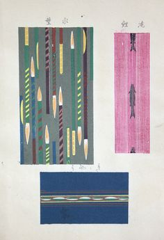 Woodblock Fabric Design Antique Japanese Print Plum by TheBlueTwig, $50.00