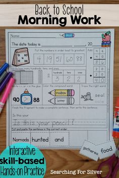 Get ready for the day while students work on skill-based hands-on daily printables. No-prep required!