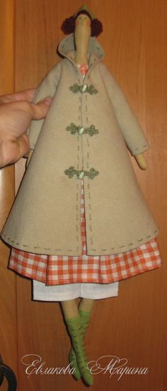 μια όμορφη κούκλα - Jojo Εργαστήριο