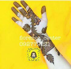 Khafif Mehndi Design, Indian Mehndi Designs, Arabic Henna Designs, Stylish Mehndi Designs, Mehndi Designs Book, Mehndi Design Pictures, Mehndi Designs For Girls, Beautiful Henna Designs, Mehndi Designs For Fingers