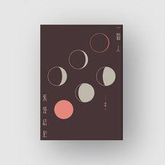 books - TSAI CHIA HAO