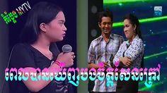 MYTV  Comedy 2015 , Group Neay Kroeun | Khmer Comedy 2015 , MYTV 2015