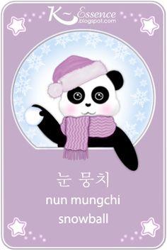 ☆ Snowball Flashcard ☆ Hangul ~ 눈 뭉치 ☆ Romanized Korean ~ nun mungchi ☆ #vocabulary #illustration