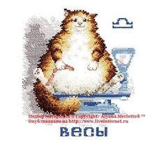 """Знаки зодиака ...в котах... схемы от фирмы """"Золотое руно"""""""