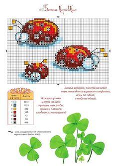 Dinha Ponto Cruz: Bichinhos de jardim em ponto cruz