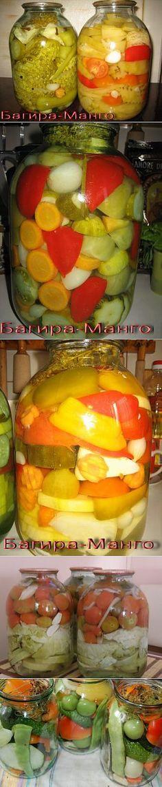 Маринованные овощи «Ассорти» : Разное