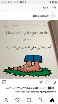 English Idioms, English Phrases, Learn English Words, English Lessons, English Vocabulary, English Language Course, English Language Learning, Grammar For Kids, Arabic Alphabet For Kids