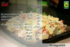 Russian salad Veg Dishes, Seafood Dishes, Tasty Dishes, Chana Chaat Recipe, Malai Recipe, Biryani Recipe, Salad Recipes Pakistani, Russian Salad Recipe, Chutney Recipes