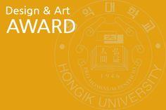 Design & Art AWARD open