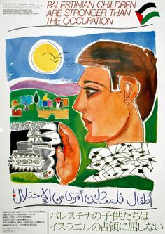 POSTERS from the #1intifada 20. #FreePalestine #Intifada #Israel #Mandela4Palestine #Palestine