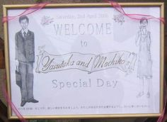 Welcome boards for your special day