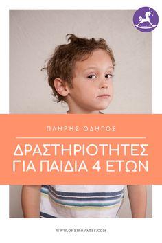 Infant Activities, Activities For Kids, Children, Waiting, Parenting, Babies, School, Ideas, Young Children