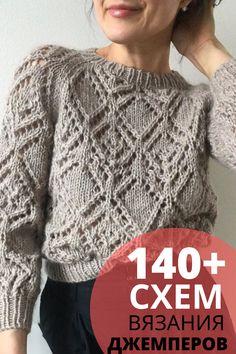 Knitting Paterns, Knitting Stitches, Knitting Designs, Knit Patterns, Knitting Socks, Crochet Coat, Crochet Shirt, Knit Fashion, Sweater Fashion