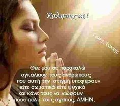 Perfect Love, My Love, God Loves Me, Always Love You, Jesus Christ, Christianity, Best Quotes, Believe, Prayers