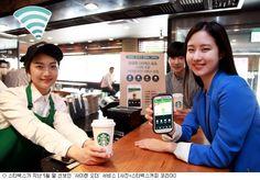 [장유미기자] 스타벅스커피 코리아가 지난 5월 29일 선보인 '사이렌 오더'의 이용자 수의 증가 속도가 점차 둔화되고 있는 것으로 나타났다.전 세계 스타벅스 중 처음으로 한국에서 먼저 선보인 이 서비스는 스타벅