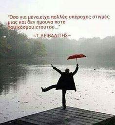 Dance in the rain with red umbrella Umbrella Art, Under My Umbrella, Walking In The Rain, Singing In The Rain, Rainy Night, Rainy Days, Rainy Sunday, I Love Rain, Rain Go Away