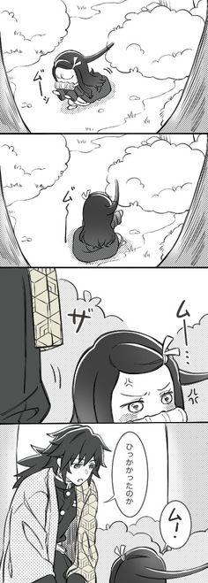 Demon Slayer, Slayer Anime, Familia Anime, Girl Cartoon, Kawaii Anime, Otaku, Funny Memes, Fan Art, Shit Happens