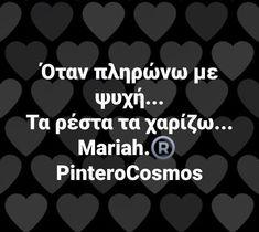 Όταν πληρώνω με ψυχή...  Τα ρέστα τα χαρίζω...  Mariah.®  PinteroCosmos Life Is Good, Good Things, Quotes, Life Is Beautiful