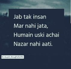 Kya khub kha hai Hindi Quotes, Islamic Quotes, Quotations, Heart Quotes, Me Quotes, My Poetry, Urdu Poetry, Hindi Words, Heartbroken Quotes
