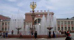 Una ciudad en Rusia donde el idioma oficial es el idish!!!!!