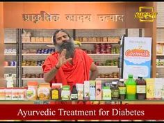Ayurvedic Treatment For Diabetes BY Swami Ramdev HD Video Supplements For Diabetes, Baba Ramdev, Holiday Booking, Nutrilite, Body Cells, Insulin Resistance, Feeling Hungry
