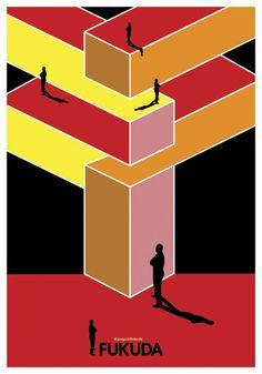Angélica Vilet // Homage to Shigeo Fukuda // BICeBé 2009 Graphic Illustration, Graphic Art, Graphic Design, 3d Design, Creative Design, Storm Thorgerson, Artwork Design, Cool Posters, Optical Illusions