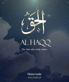 99 Names of Allah with meanings in English & Arabic. Allah has beautiful ninety nine names (Asma Ul Husna) that describe HIS attributes. Islam Religion, Islam Muslim, Allah Islam, Islam Quran, Allah Quotes, Quran Quotes, Wisdom Quotes, Hadith, Asma Allah