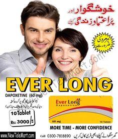 Dating parker i islamabad