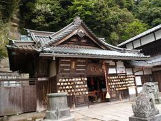 http://4travel.jp/traveler/dr-kimur/album/10561438/