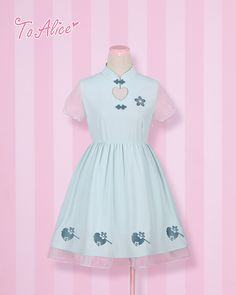[To Alice] C1018- Chinese wind hollow element love fat chirp Dress - Taobao
