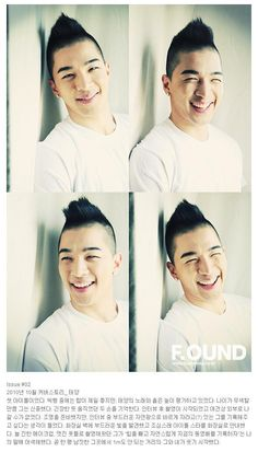 Taeyang featured in FOUND magazine Come visit kpopcity.net for the largest discount fashion store in the world!!